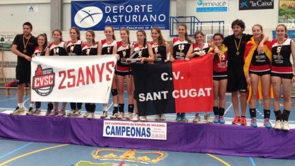 El cadet del Voleibol Sant Cugat es converteix en un equip de rècord estatal